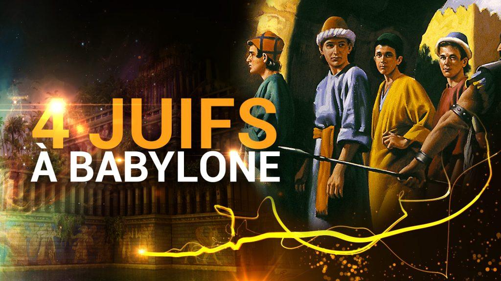 Quatre juifs à Babylone